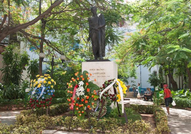 Ofrendas florales al Libertador / Foto: Alexis Rodríguez
